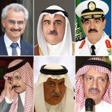 روزنامه اینترنتی السبق عربستان اعلام کرد: نتایج تحقیقات نشان میدهد که بیشترشاهزادگان بازداشت شده با حل و فصل پروندهشان موافقت کردهاند. از 90 تن نیز رفع اتهام شده و آزاد شدهاند.