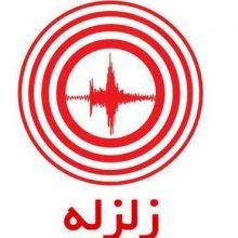 موسسه ژئوفیزیک، دانشگاه تهران گزارش داد: زلزلهای به بزرگی ۳.۹ در مقیاس ریشتر به مرکزیت Kijaba، آذربایجان، آستارا در مرز آذربایجان و گیلان را لرزاند.