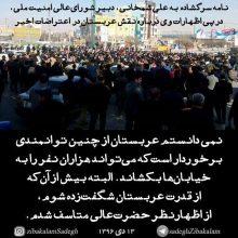 صادق زیباکلام : نمی دانستم عربستان از چنین توانمندی برخوردار است که میتواند هزاران نفر را به خیابانها بکشاند.