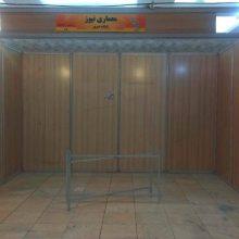 در حالی که یازدهمین نمایشگاه بین المللی گردشگری و صنایع در تهران امروز با شعار«ایران فراتر از انتظار» برگزار شد در میان تاسف غرفه گیلان از ضعیف ترین کیفیت در میان شرکت کنندگان برقرار بود.
