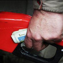 دلیل اصلی کاهش سهمیه سوخت اعلام شد