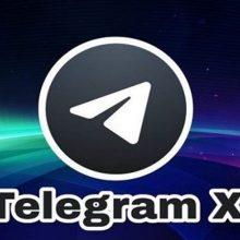 شرکت امنیت نرمافزاری کسپرسکی خبر از کشف حفره امنیتی در نسخه دسکتاپ پیامرسان تلگرام داد و گفت که این نقص به نفوذگران اجازه میدهد تا به استخراج پنهانی ارزهای رمزپایه بپردازند.