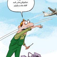 هواپیماها اینطوری چک میشن!
