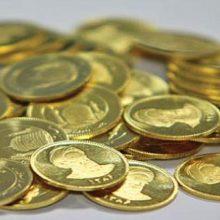 با توجه به اعلام قبلی در مورد پیش فروش سکه در هفته جاری، امروز (یکشنبه) بانک مرکزی در نشستی به تشریح جریان پیش فروش پرداخت. در این نشست رحیمی - مدیر کل ریالی و نشر بانک مرکزی -