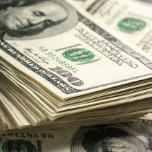 در بازار امروز چهارشنبه ۲۵ بهمن ماه ۹۶ بهای دلار آمریکا به 4900 تومان رسید.