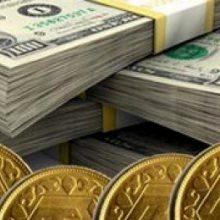 بازار سکه که در روزهای اخیر با روند نزولی همراه شده بود مجددا از روز قبل در جهت افزایش قیمت قرار گرفته و و امروز هم به همین روند ادامه داده است که به نظر میرسد این افزایش نرخ سکه واکنشی به توقف حراجی سکه