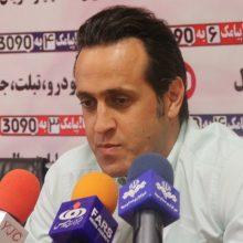 علی کریمی بعد از چند هفته نشستن روی نیمکت مربیگری سپیدرود رشت، امروز در نامهای به مدیریت و هواداران این باشگاه از سمت خود استعفا کرد. استعفای علی کریمی
