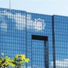 با شدت گرفتن نوسان در بازار ارز و رشد قیمت دلار تا مرز پنج هزار تومان، سرانجام بانک مرکزی برنامههای خود برای کنترل بازار را اعلام کرد. مدیریت بازار ارز بانک مرکزی