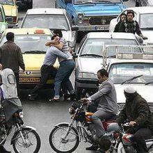 ؤسسۀ مطالعاتی «گالوپ» که سال پیش ایرانیها را در کنار عراقیها به عنوان عصبانیترین مردم دنیا معرفی کرده بود در تازه ترین گزارش خود رتبۀ مردم ایران را یک درجه ارتقا داده