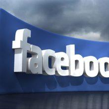 فیس بوک علی رغم مسائل بوجود آمده بر سر تبلیغات و آگهی های مداخله جویانه حساب های کاربری روسی نشان داد که عملکردی فراتر از انتظار داشته است. سود مالی فیسبوک
