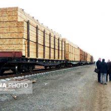 با ورود یک رام قطار باری ، دومین محموله وارداتی به شکل آزمایشی در بارانداز ریلی آستارا در خاک جمهوری اسلامی ایران تخلیه شد.