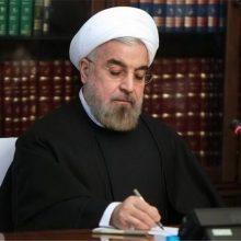 رئیس جمهور در احکام جداگانه ای با پیشنهاد وزیر فرهنگ و ارشاد اسلامی، ۵ عضو هیأت امنای کتابخانههای عمومی کشور را برای مدت چهار سال منصوب کرد.