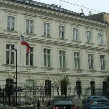 منابع محلی اتریش از حمله یک فرد مسلح به محل اقامت سفیر ایران در وین خبر میدهند. پلیس اتریش اعلام کرد که یکی از محافظان ساختمان با شلیک به این مهاجم، او را از پای درآورده است.