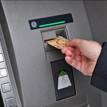 در ایامی که بانکها تعطیلاند و به دلیل جلوگیری از سوءاستفاده کردن از کارت بانکی باید آن را سریع سوزاند، این امکان هست تا بدون مراجعه به بانک عامل این کار را در هر ساعتی از شبانه روز انجام داد. سرقت یا گم شدن کارت بانکی