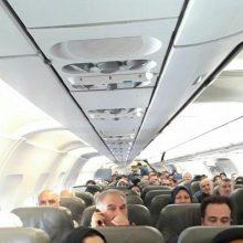 پرواز بغداد ـ گرگان شرکت هواپیمایی زاگرس به دلیل بدهی این شرکت هواپیمایی به فرودگاه بغداد با مشکل مواجه شد و مسافران ساعاتی سرگردان شدند.