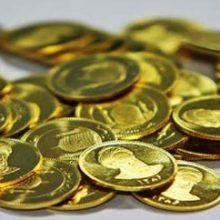 از ۲۸ بهمن تا پایان وقت اداری روز گذشته، حدود ۸۲۰ هزار قطعه سکه در واحدهای بانک ملی ایران پیش فروش شده است. پیشفروش سکه
