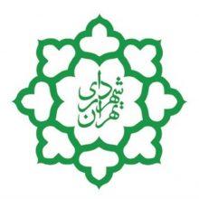اعضای شورای شهر تهران هفت گزینه نهایی شهرداری تهران را انتخاب کردند.