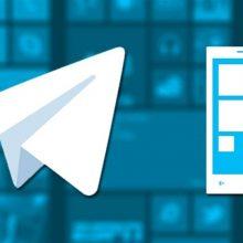 در وانفسای بحث فیلترینگ تلگرام یکی از نگرانی هایی که وجود دارد ذخیره اطلاعات و فایل هایی است که طی این مدت در تلگرام نگهداشته اید. فایلهای شخصی در تلگرام