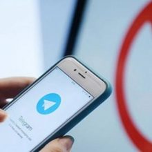 مدیر روابطعمومی شورای عالی فضای مجازی گفت: فیلتر تلگرام براساس دستور قضایی کاملا قانونی است و باید براساس آن عمل شود.