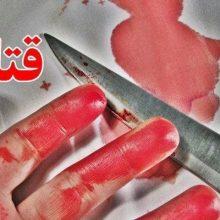 رییس پلیس آگاهی استان امروز گفت : ساعت 23 و 50 دقیقه دیشب جوانی 27 ساله اهل و ساکن لنگرود در نزاع دست جمعی در محله آتشکار با ضربات چاقو به قتل رسید. قتل جوانی در لنگرود