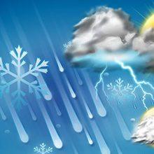 سامانه هوای بارشی از عصر امروز به تدریج در گیلان مستقر می شود.