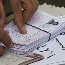 آغاز توزیع کارت آزمون سراسری از امروز/افزایش ۶۴ هزار نفری داوطلبان کنکور