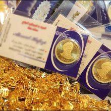 سکه و دلار امروز در بازار رشت گران ، طلا و یورو ارزان شد.