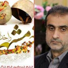 حماسه سوم خرداد هرگز از تاریخ و ذهن ملت ایران پاک نمی شود و این حماسه درسی به ما داد که با الگو گرفتن از آن میتوانیم با همه تهدیدات نظامی و سیاسی که؛