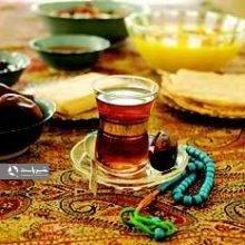کارشناس تغذیه مرکز بهداشت صومعهسرا گفت: بهتر است روزه را با مایعات گرم نظیر آب ولرم،چای کمرنگ و یا شیر همراه با خرما،عسل و یا کشمش باز کرد. افطاری، غذای سبک