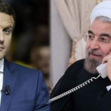 رئیسجمهور فرانسه در تماسی تلفنی با همتای ایرانی خود با تاکید بر تمایل فرانسه برای حفظ برجام از وی خواست تا ایران نیز به برجام پایبند بماند. رئیسجمهور نقض عهدهای مکرر آمریکا ؛ گفتوگوی روسایجمهور ایران و فرانسه؛