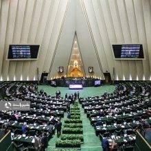 نمایندگان مجلس لایحه الحاق دولت ایران به کنوانسیون سازمان ملل متحد برای مبارزه با جرایم سازمان یافته فراملی را به تصویب رساندند. لایحه پالرمو