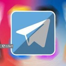 سازمان نظارت برارتباطات الکترونیکی روسیه:بیش از ۸ میلیون آی پی که به دلیل فیلترینگ تلگرام ازدسترس کاربران خارج شده بود،مجددافعال شد.فیلترینگ تلگرام در روسیه