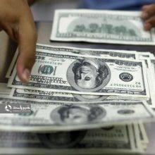 بانک مرکزی نرخ ۳۹ ارز را برای امروز اعلام کرد که براساس آن نرخ ۳۳ ارز از جمله دلار، یورو، و پوند افزایش، ۵ ارز کاهش و یک ارز نیز ثابت ماند.
