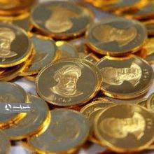 در حالی که بازار طلا و ارز در ماه اخیر چند روزی را با آرامش پشت سر گذاشته بود، از صبح امروز دوباره اوج گرفته و هم اکنون نرخ سکه جدید بهار آزادی