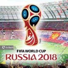 در آستانه آغاز جام جهانی فوتبال، گرانترین توپ فوتبال توسط کمپانی آدیداس عرضه شد.