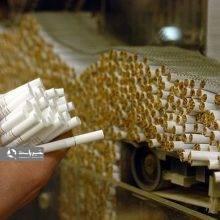 اسامی برندهای سیگار قاچاق در بازار ایران همراه با قیمت آنها اعلام شد. قیمت سیگارهای قاچاق در بازار ایران