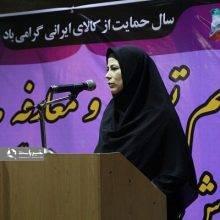 مریم بخشی صبح امروز در مراسم تودیع و معارفه مدیرکل ورزش و جوانان استان گیلان با اشاره به اینکه قرار گرفتن یک بانو در جایگاه مدیرکل مسئولیتی سخت و بزرگ است