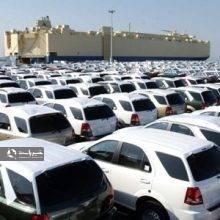 طبق این ابلاغیه از ابتدای تیر ماه ثبت سفارش و واردات کالاهای لوکس و غیرضروری از جمله خودرو ممنوع شده است. پیشفروش خودروهای وارداتی