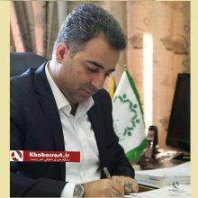 حامد عبدالهی با صدور پیامی فرارسیدن ایام سوگواری ۱۴ و ۱۵ خرداد را تسلیت گفت.