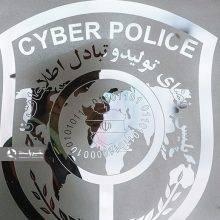 رئیس پلیس آگاهی فرماندهی انتظامی گیلان گفت: پلیس فتا گیلان با شبکههای اجتماعی و سایتهایی که لینکهای مجرمانه دارند برخورد قانونی انجام میدهد.