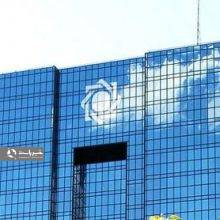 بانک مرکزی اعلام کرد: تا این لحظه تغییری در ضوابط و مقررات فروش ارز مسافرتی صورت نگرفته است.