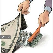 کاریکاتور -در حاشیه اظهار نظر وزیر صنعت در خصوص خرید 250 میلیارد تومان پراید در 3ساعت توسط مردم، مهدی عزیزی این کارتون را در نیشخط منتشرکرد.