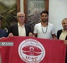 امین منوچهری مهاجم سابق نفت تهران با سپیدرود قرارداد امضا کرد. حمد رضا مهدوی، محمد نزهتی ، میثم فردوسی ، میثم تهیدست؛ امین منوچهری به سپیدرود