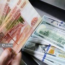 «احتمال توقف پرداخت ارز مسافرتی از پایان تیرماه » خبری است که از سوی تعدادی از آژانس های مسافرتی به خبرنگار ما رسیده است.