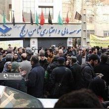 دهمین جلسه رسیدگی به پرونده تعاونی مالی - اعتباری ثامن الحجج صبح امروز در دادگاه کیفری یک تهران برگزار شد. پرونده «ثامن الحجج» در دادگاه