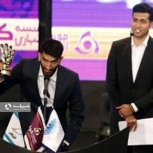 مراسم معرفی برترین بازیکنان سال فوتبال ایران دوشنبه شب در سالن همایشهای برج میلاد برگزار شد و برترینها با نظر کارشناسان معرفی شدند.