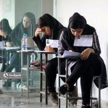 رئیس سازمان سنجش آموزش کشور اعلام کرد: نتایج نهایی آزمون سراسری ۹۷ فردا چهارشنبه ۱۰ مرداد اعلام میشود و داوطلبان از ۱۵ تا ۲۰ مرداد میتوانند
