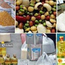 لبنیات، تخم مرغ، میوه و چای گران شدند