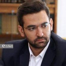 محمدجواد آذری جهرمی در واکنش به فیلترینگ اینستاگرام واکنش نشان داد.