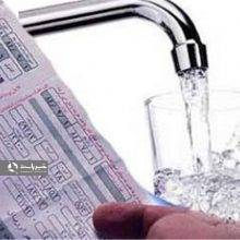 هماهنگی لازم با شورای شهر انجام شده است تا قیمت آب برای مشترکان پرمصرف تا حدی افزایش یابد، ولی همچنان تا قیمت واقعی فاصله بسیاری دارد.